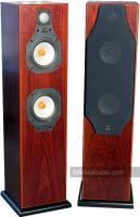 Monitor Audio Silver 5i