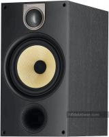 Bowers Wilkins 685 S2