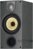 Bowers Wilkins 686 S2